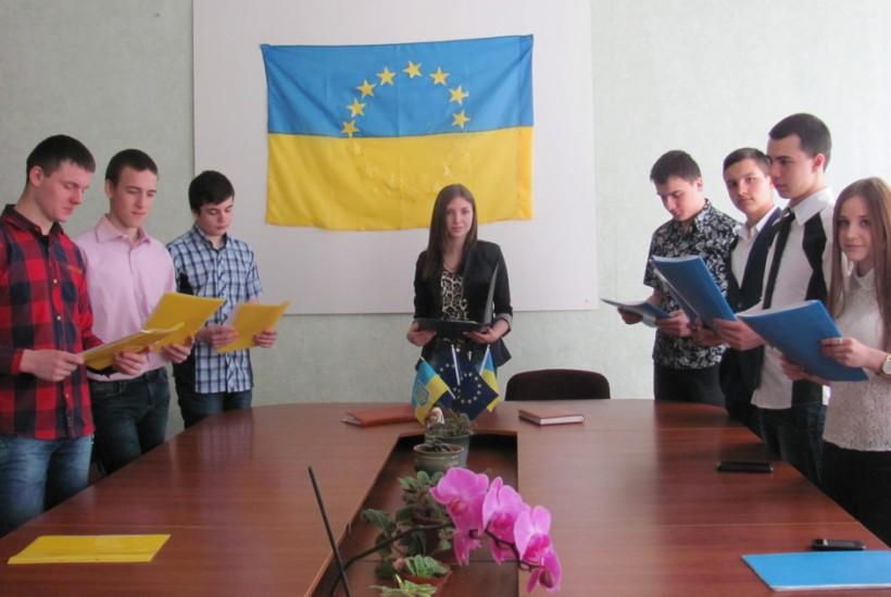 Посвята учнів у члени євроклубу